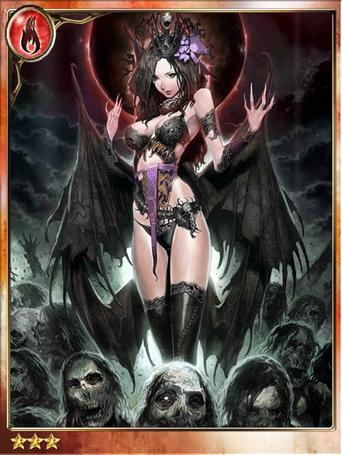 Guede, Death Feast Princess