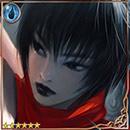(Afterimage) Island Fencer Reyna thumb