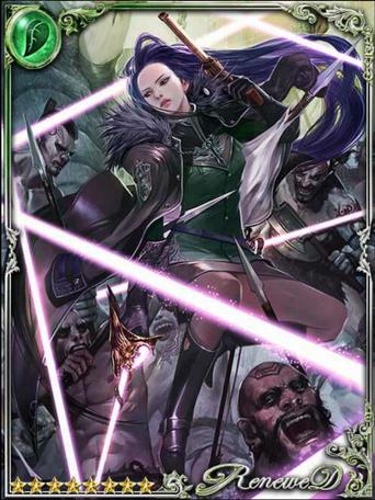 (T) Jade General Jesenia