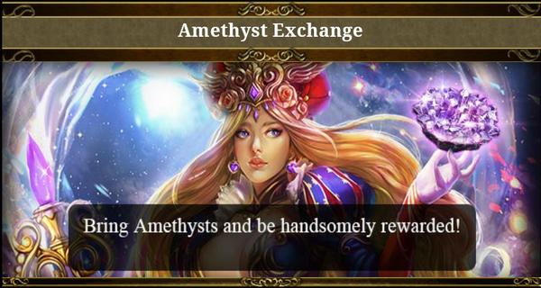Amethyst Exchange