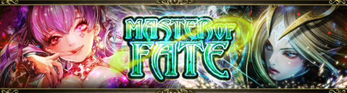 Master of Fate 8