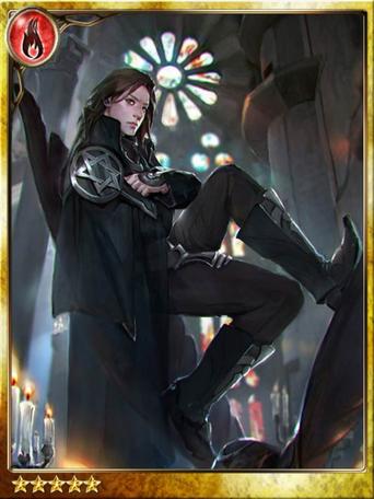 Uditer, the Star Bearer