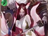 (Hoax) Bewitching Vixen Tamamo