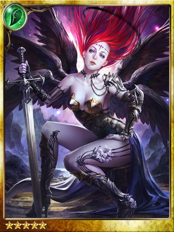 Icerya, Infernal Angel