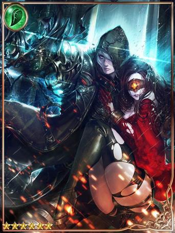 (Surging) Aleph, Nameless Swordsman