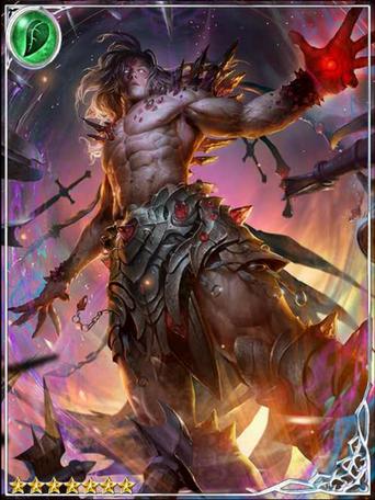 Blade-Subduer Gaidaros