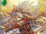 Soaring Son Gokuu