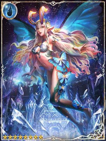 (Spectrawing) Polar Fairy Laranessa