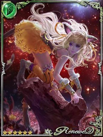 (T) Xiaomei, Selling Bliss