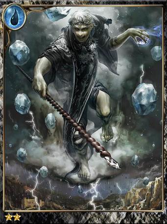 (Hail) Cloud Dweller Balthasar