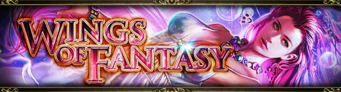 Wings of Fantasy 12