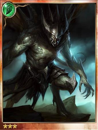 Dark Knight Dragon