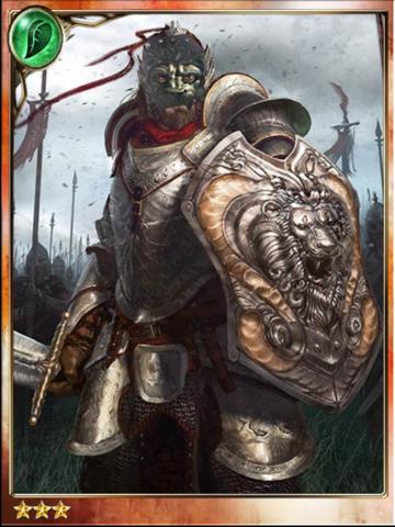 Gai'koza, Lion Commander
