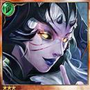 Dark Servant Émilienne thumb