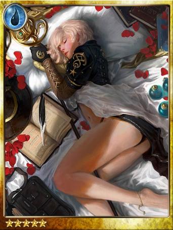 Olfena, Dreamcaster