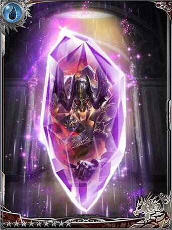 Odin Catalyst