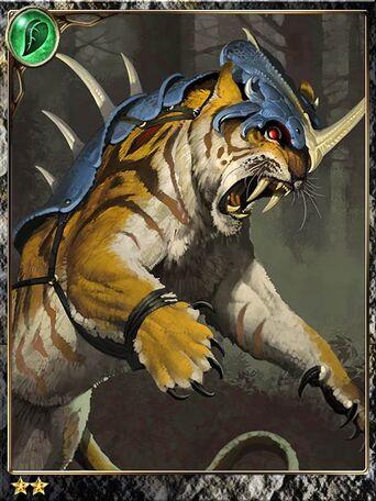 (Averting) Red-eyed Relaoh Tiger