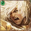 (Violence) Inhert, Oracle Ranger thumb