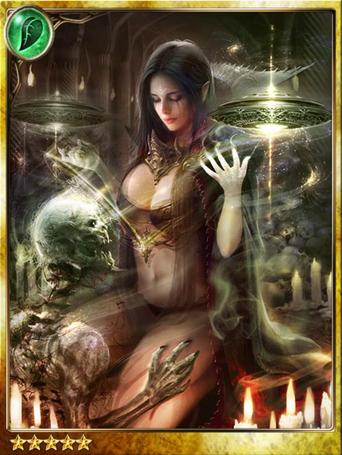 Celestial Romana