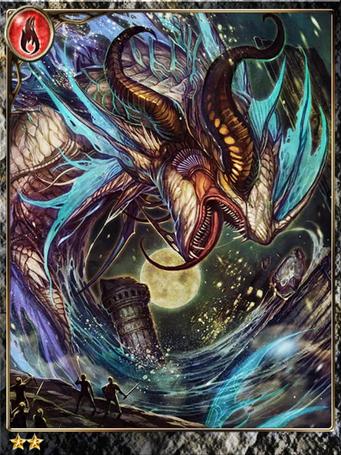 (Infernal) Aqua-winged Fel Beast