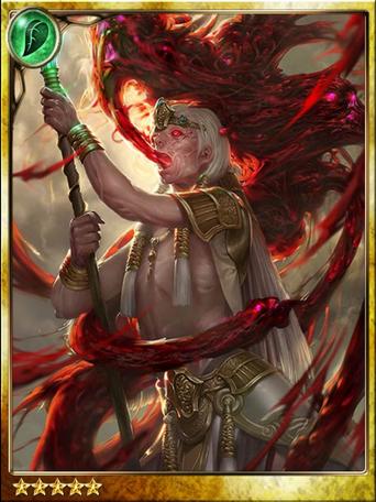 Moria, Chaining Hatred