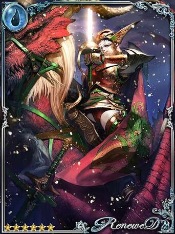 (A) Christmas Star Knight