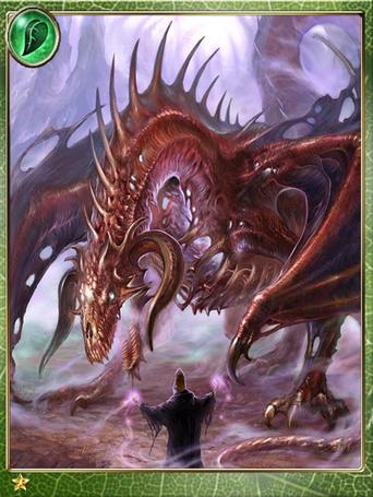 Defiant Dissolved Dragon