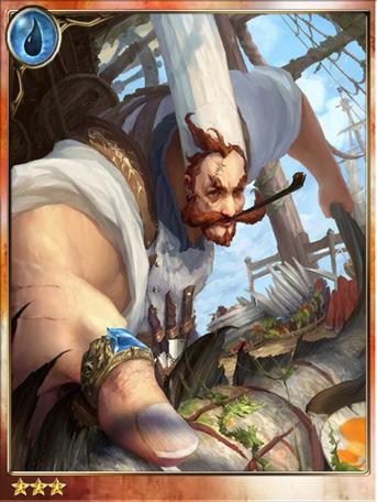 Pirate Chef Gagnaire