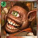 Ugly One-eyed Barton thumb