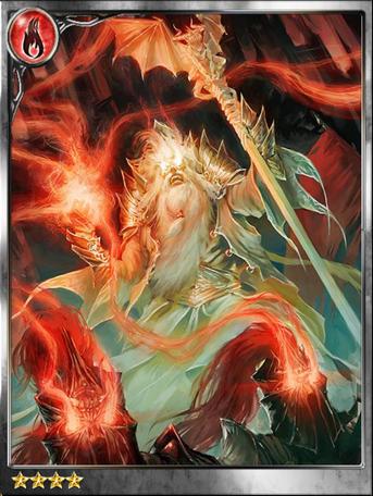 (Terror) Hilzam the Manic Magician