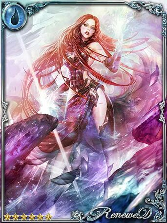 (A) Oceanic Maven Paula
