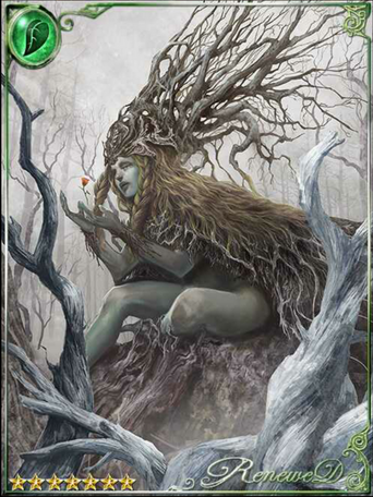 (Baretrees) Drew of the Dead Forest