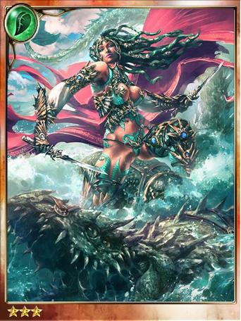 Agatha, Raging Sea Knight