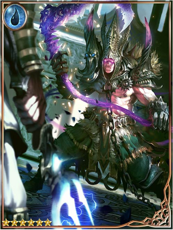(Imposing) Realm Guardian Megabates