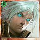 Tetra-Blade Edmunt thumb