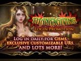 Thanksgiving Login Promo 2015