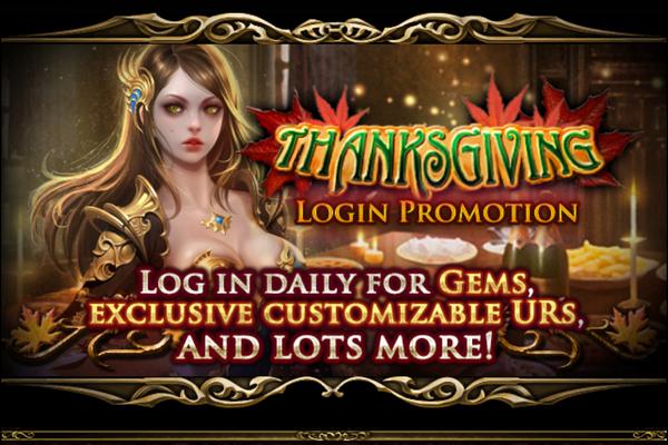 Thanksgiving Login Promotion