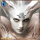 (Resonance) Cave Goddess Schilt thumb