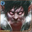 File:(Cast Away) Devoted Vampire Gaspard thumb.jpg