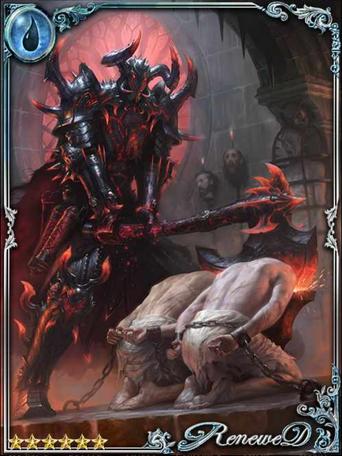 (Quashing) Cassios the Executioner