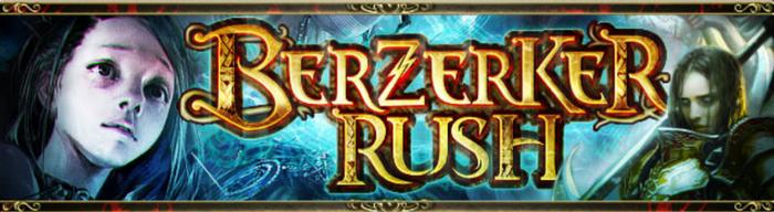 Berzerker Rush 2