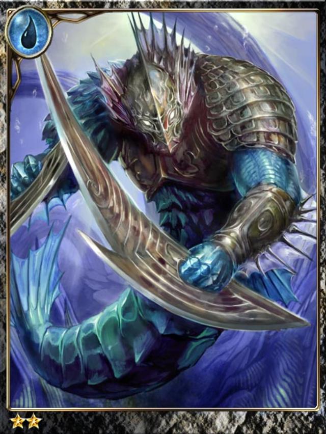 cunning armored merfolk legend of the cryptids wiki fandom