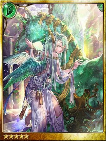 Pegasus Kin Solha