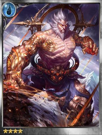 (Austere) Kubera, the Rakshasa King