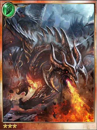 Gigantified Iron Dragon