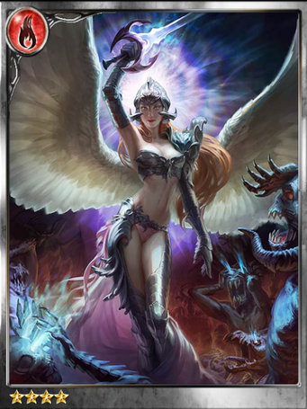 (Holylight) Calista, Justice Angel