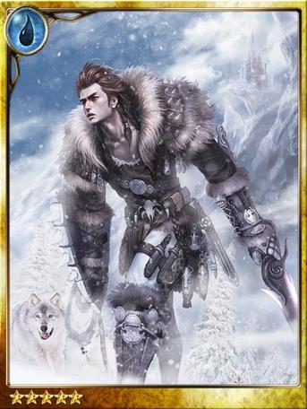 Sacred Mountain Hunter