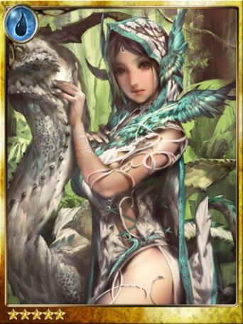 Agria, Nature's Mender