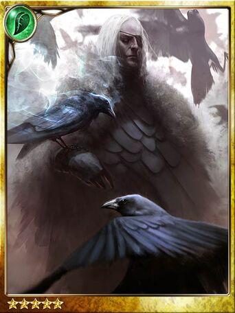 Twilight Ruler Umbriel