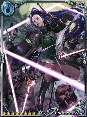 (A) Jade General Jesenia